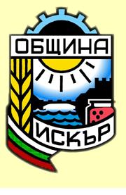 Лого на Община Искър