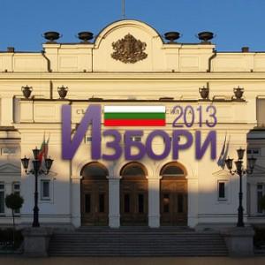 Избори 2013- банер
